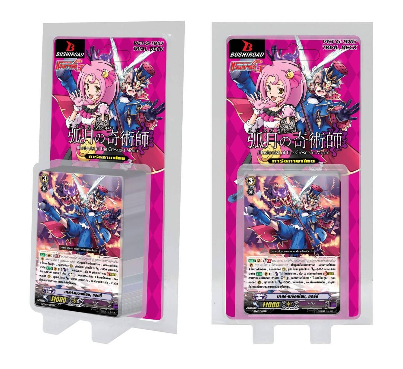 Card Fight !! Vanguard TH - ภาค G G-Trial Deck 7 [G-TD07]