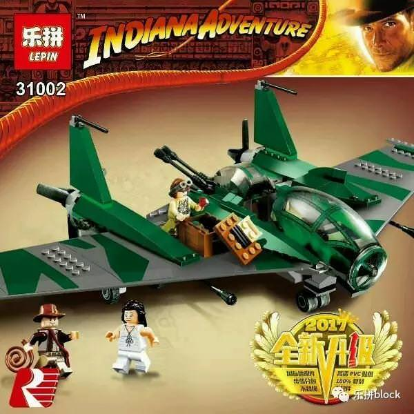 เลโก้จีน LEPIN.31002 Indiana Jones ชุด Fight on the Flying Wing