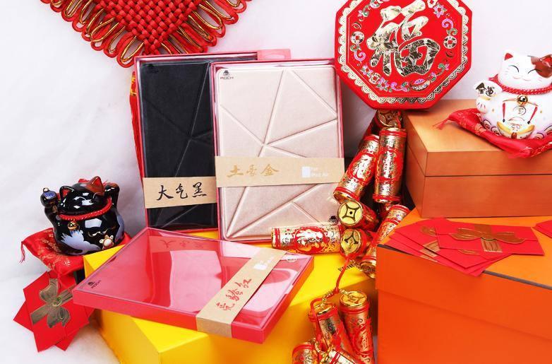 ROCK เคสหนังแท้ Santa Claus (Reindeer) (เคส iPad Air 1)