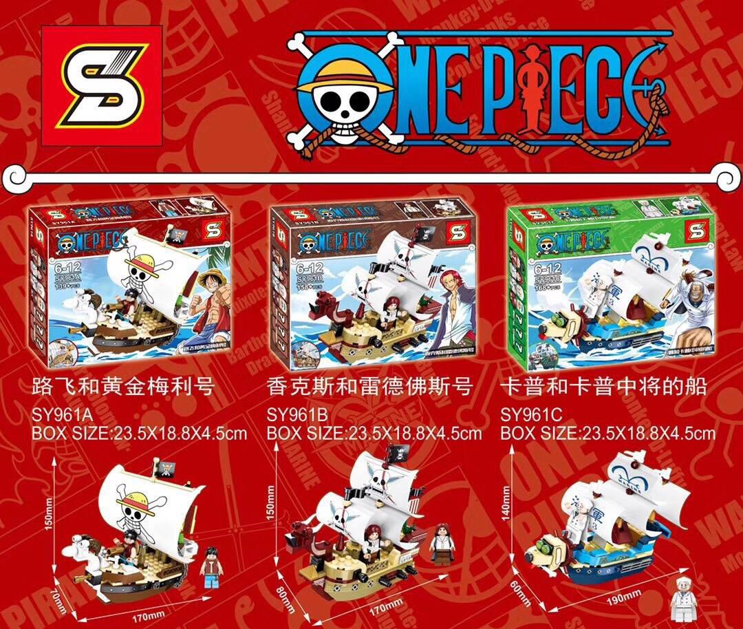 เลโก้จีน SY 961 ชุด เรือวันพีช 4 กล่อง