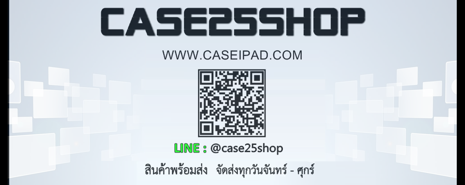 Case iPad BY CASE25SHOP