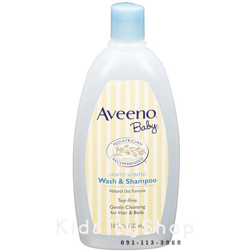สบู่สำหรับเด็กเล็กสูตรอ่อนโยน Aveeno Baby Wash & Shampoo ครีมอาบน้ำและสระผม ขวดใหญ่ 18 oz++ พร้อมส่ง++