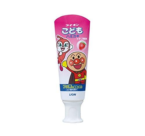 ยาสีฟันกลืนได้ Lion Anpanman strawberry flavor 40g