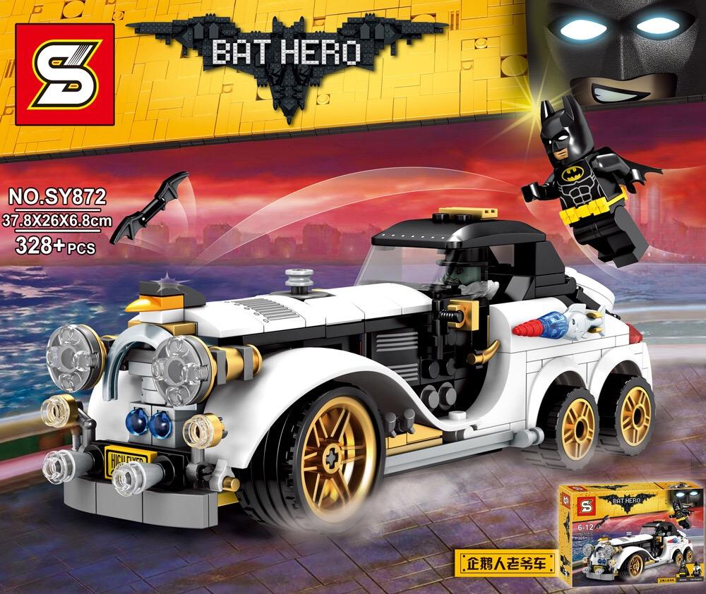 เลโก้จีน SY 872 Batman The Movies ชุด The Penguin Arctic Roller