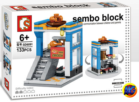Sembo Block SD6091 : Chicken Fried
