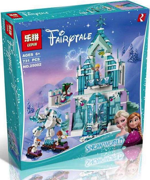 เลโก้จีน LEPIN 25002 ชุด Elsa's Magical Ice Palace