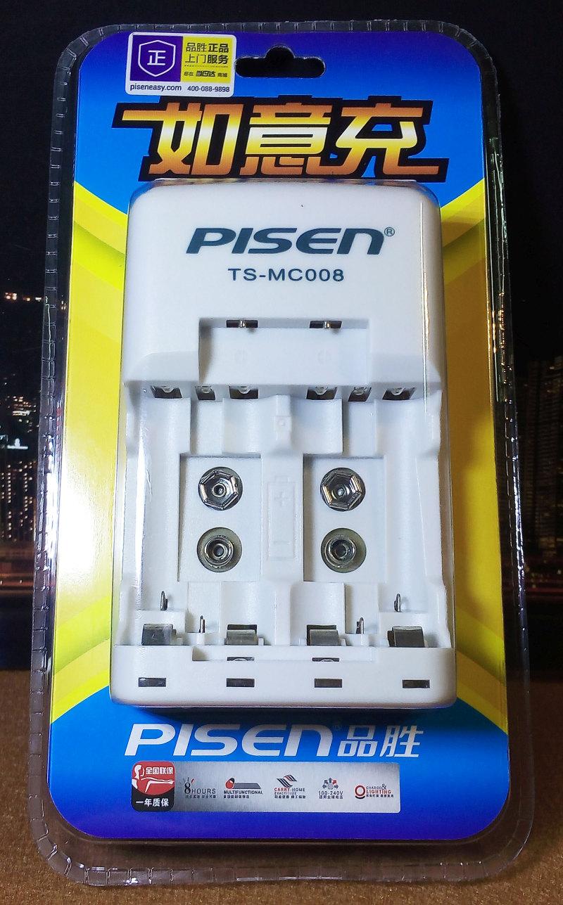 ที่ชาร์จแบตหมากฝรั่ง Pisen TS-MC008