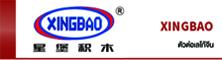 เลโก้จีน XINGBAO