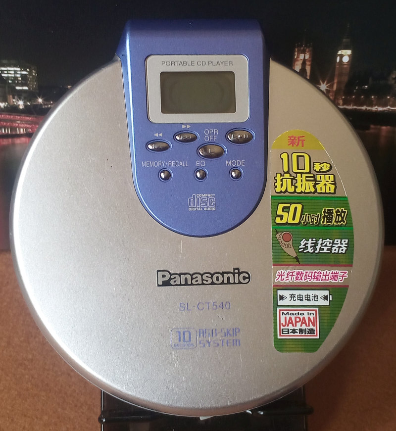 เครื่องเสีย เพื่อเป็นอะไหล่ CD Walkman Panasonic SL-CT540