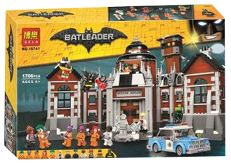 เลโก้จีน BELA 10741 Batman The Movies ชุด Arkham Asylum