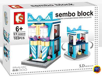Sembo Block SD6040 : Adidas
