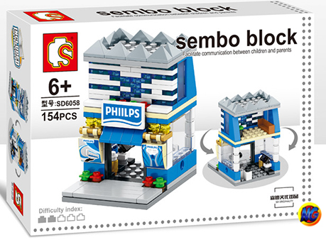 Sembo Block SD6058 : Philips Store