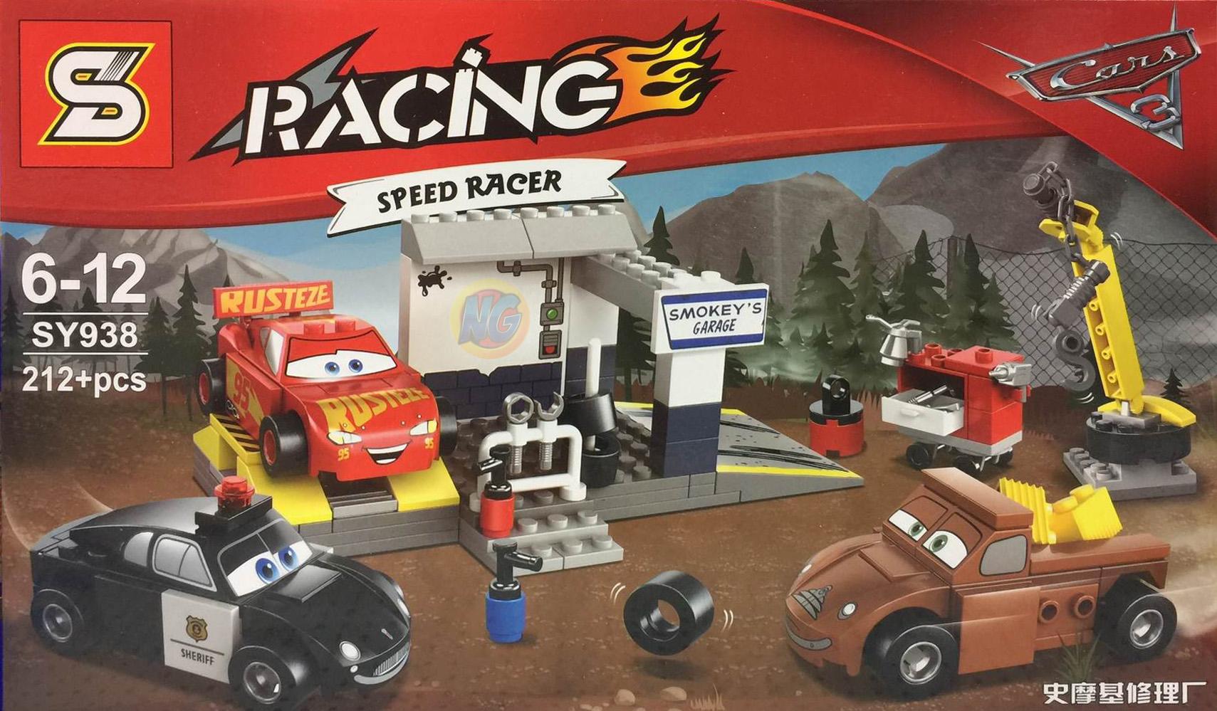 เลโก้จีน SY 938 ชุด Cars 3 Smokey's Garage