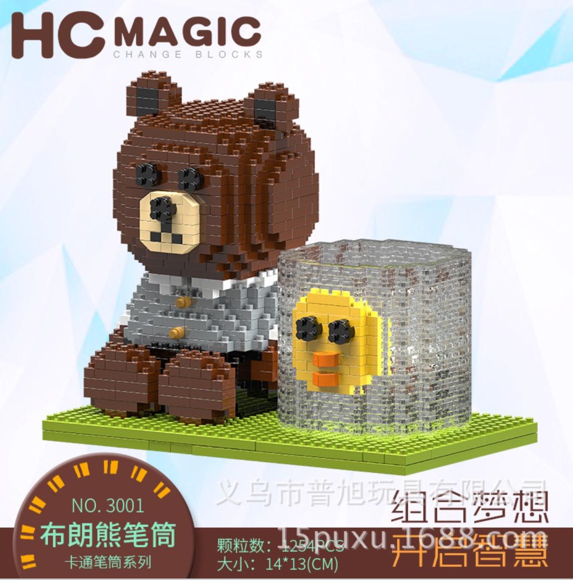 นาโนบล็อค LINE Brown / HC Magic 3001