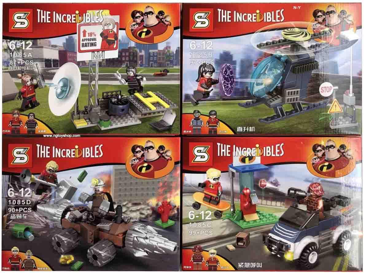 เลโก้จีน SY 1085 The Incredibles ชุด 4 กล่อง