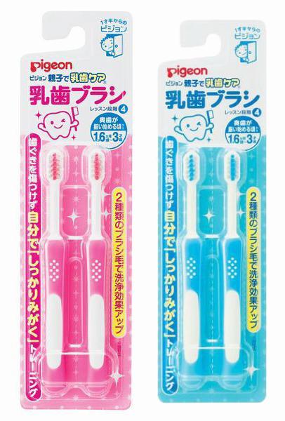 แปรงสีฟันเด็กพีเจ้น step 4 แพ็ค 2 ชิ้น