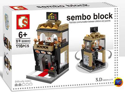 Sembo Block SD6043 : Korean Food