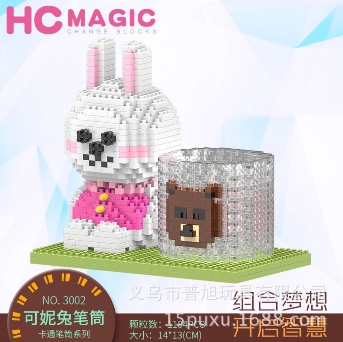 นาโนบล็อค LINE Cony / HC Magic 3002