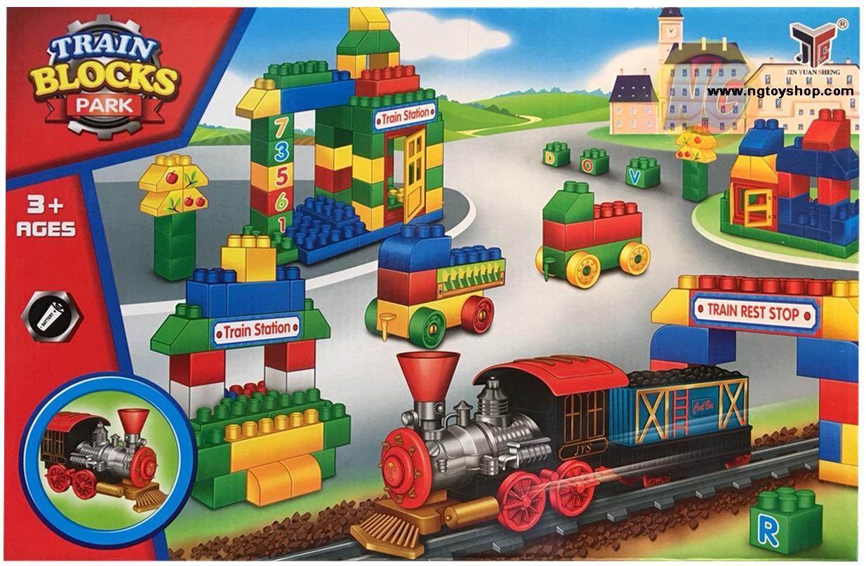 เลโก้จีน Duplo ชุด Train Station (ใส่ถ่านวิ่งได้)