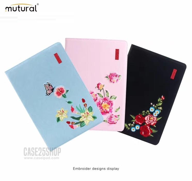 Mutural Desige (เคส iPad Pro 10.5)