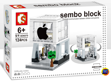 Sembo Block SD6070 : Apple Store