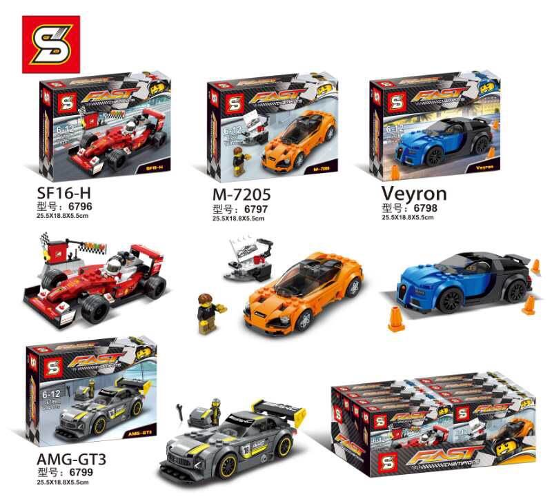 เลโก้จีน SY 679 ชุดรถแข่ง FAST 4 กล่อง