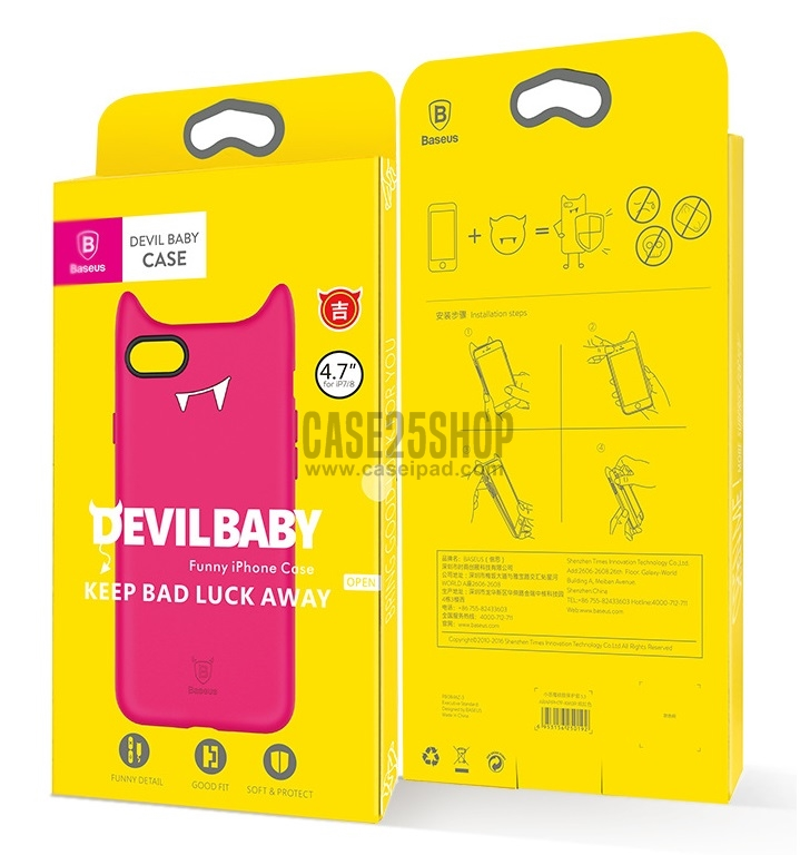 BASEUS DEVIL BABY (เคส iPhone 7)