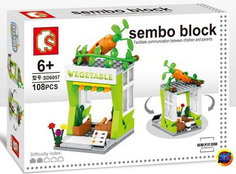 Sembo Block SD6057 : Vegetable Store