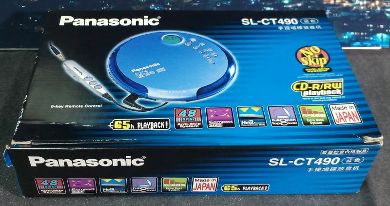 Panasonic SL-CT490 มือหนึ่ง