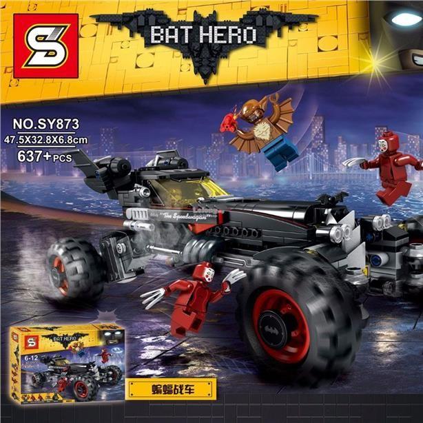 เลโก้จีน SY873 ชุด The Batmobile : Batman Movies