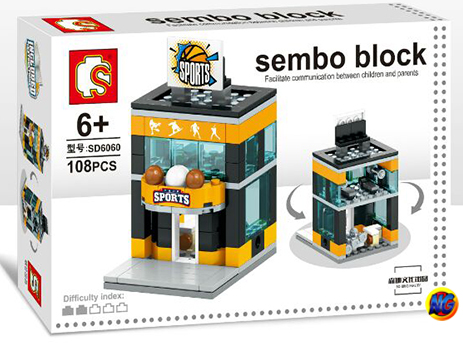 Sembo Block SD6060 : Sport Shop