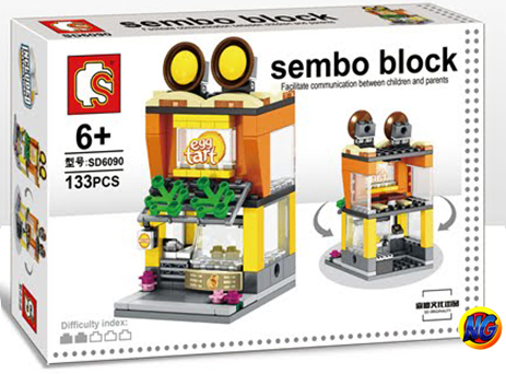 Sembo Block SD6090 : Egg Tart