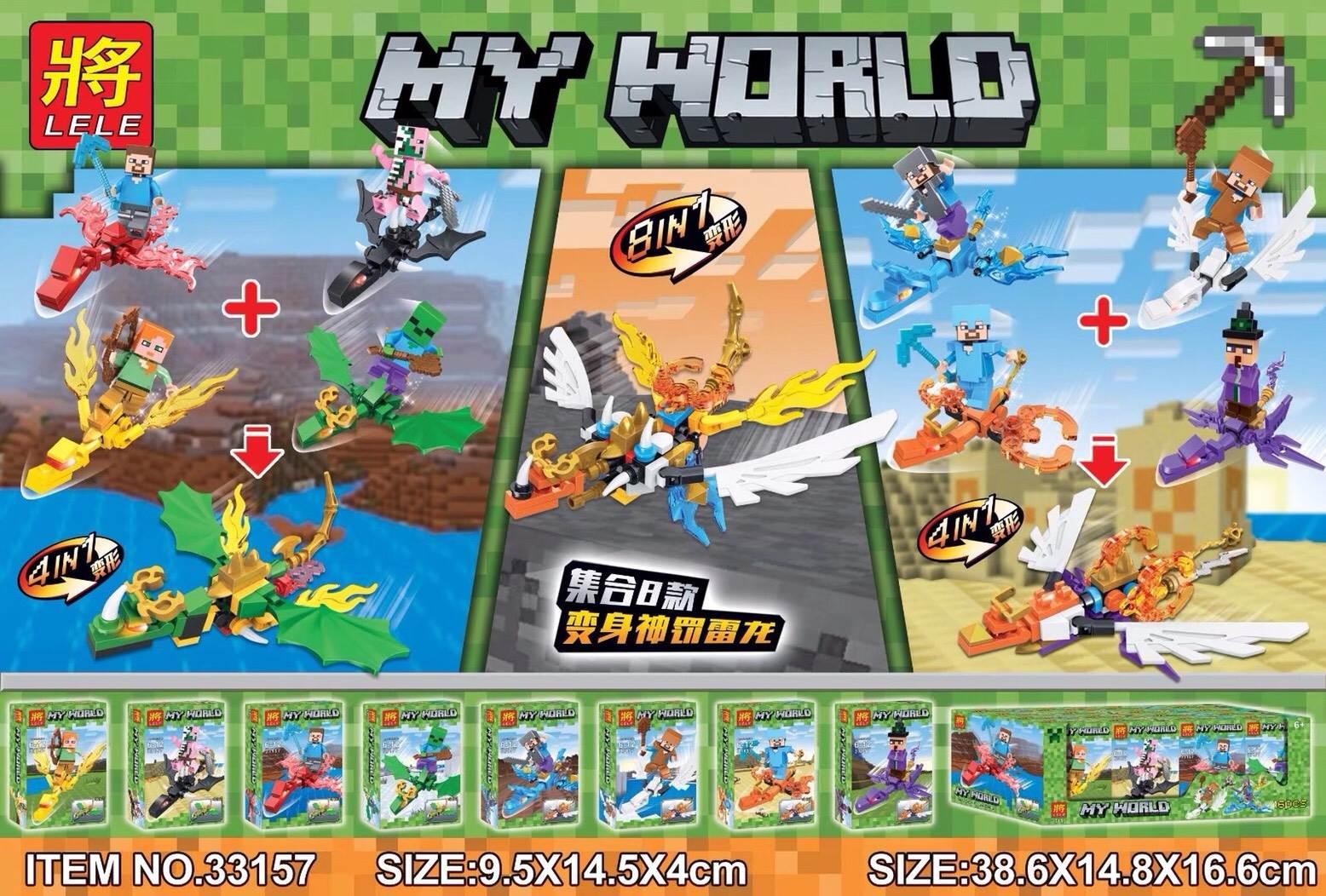MINECRAFT เลโก้จีน LELE 33157 มินิฟิกเกอร์ 8 กล่อง