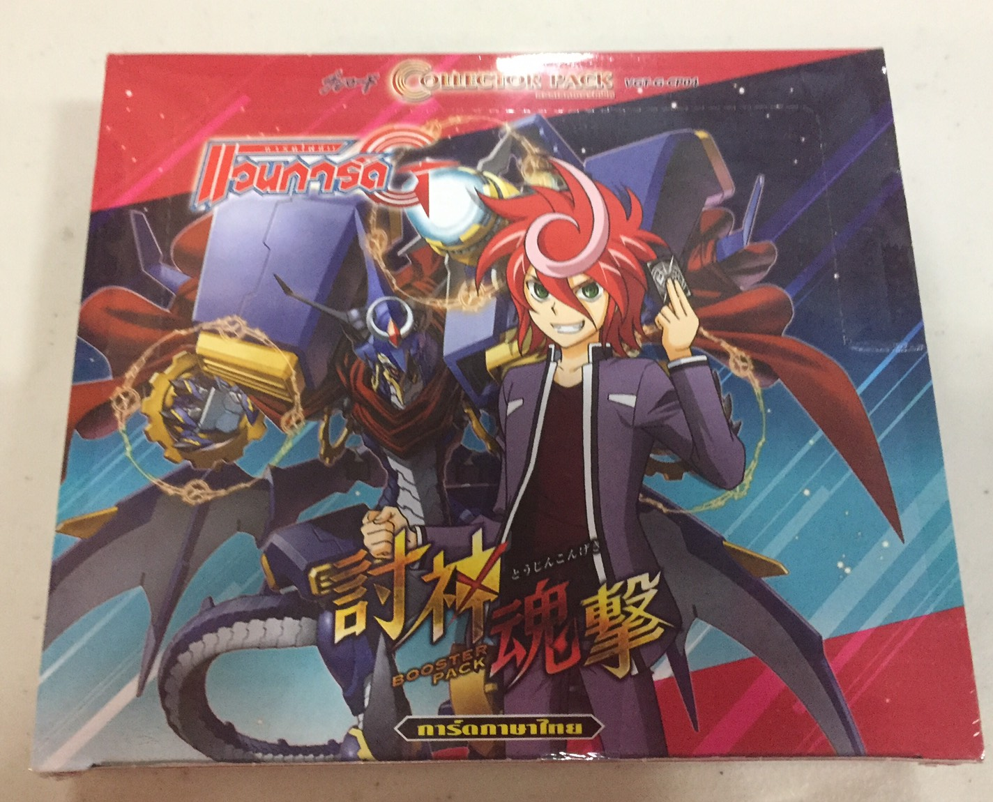 Card Fight !! Vanguard G TH Box - Collector Pack 04 [VGT-GCP04]