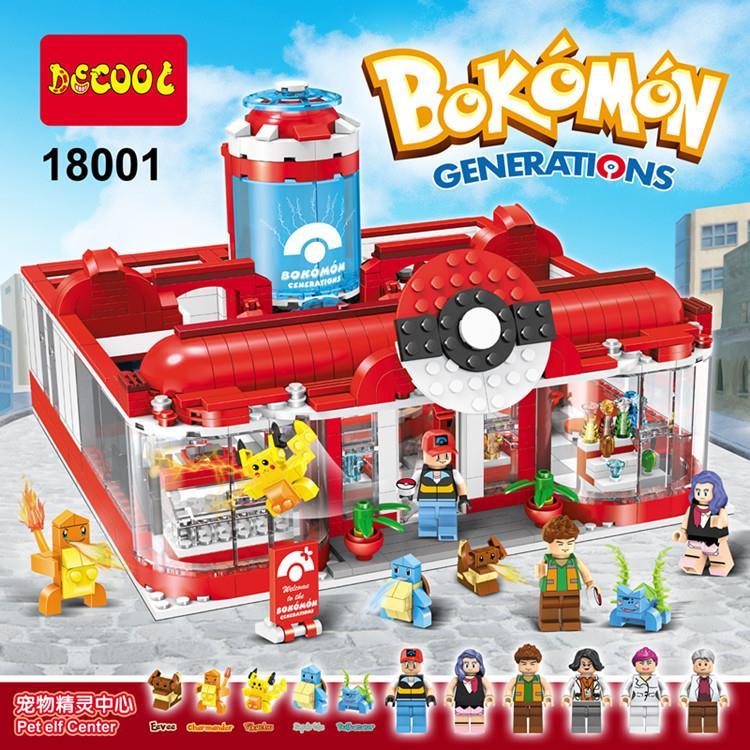 เลโก้จีน Decool 18001 ชุด Pokemon Generations Center