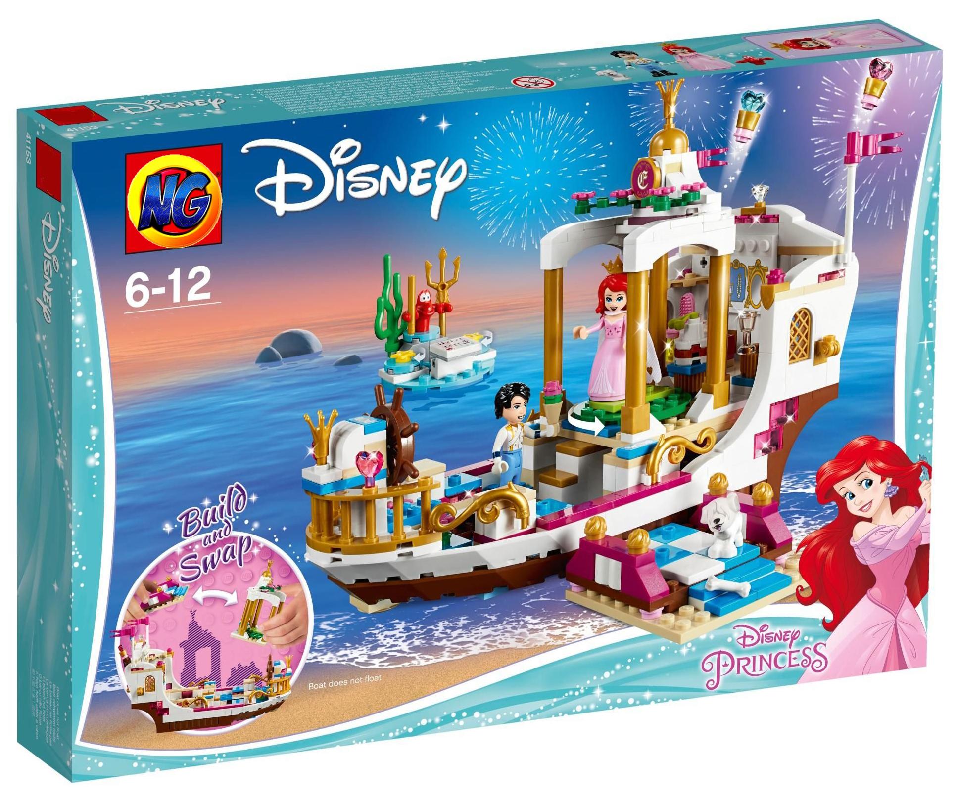 เลโก้เจ้าหญิง เลโก้จีน LEPIN 25013 ชุด Ariel's Royal Celebration Boat