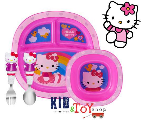 ชุดทานอาหารMunchkin Hello Kitty Toddler Dining Set