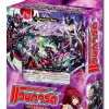 Card Fight !! Vanguard TH - ภาค 4 ชุดที่ 3 กล่องม่วง [VGT-EB11]