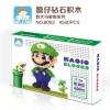 นาโนบล็อค : Mario เขียว (ตัวต่อฟันเฟือง)