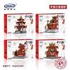เลโก้จีน XB-01102 ชุดอาคารจีน 4 แบบ