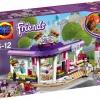 LEGO Friends เลโก้จีน LEPIN 01060 ชุด Emma's Art Café