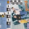 เทป System4 - นานานา