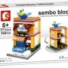 Sembo Block SD6049 : Seafood
