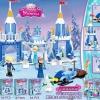 เลโก้เจ้าหญิง LELE 37056 เลโก้จีน ชุด เจ้าหญิง 4 กล่อง