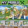 เลโก้ชุดเล็ก LELE 33119 ชุด Minecraft 4 กล่อง