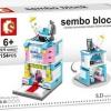 Sembo Block SD6037 : Baby Shop