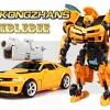 "Plastic Metal Transformers Toy "" ขนาด 24 CM """