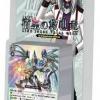 Card Fight !! Vanguard TH - ภาค G G-Trial Deck 5 [G-TD05]