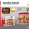 เลโก้จีน SEMBO รหัส SD6901 ชุด SEMBO Mcdonalds 4 IN 1 (มีไฟ)