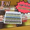 Aquaskin Veniscy Pro Q10 Hight Strenght Whitening (Swiss)